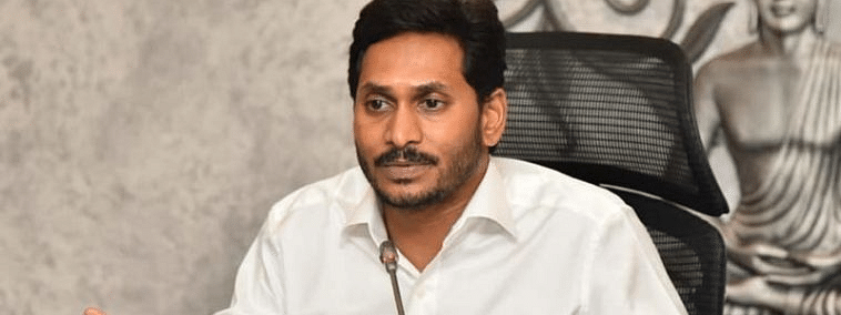NDB to extend Rs 6,000 Cr loan to AP govt