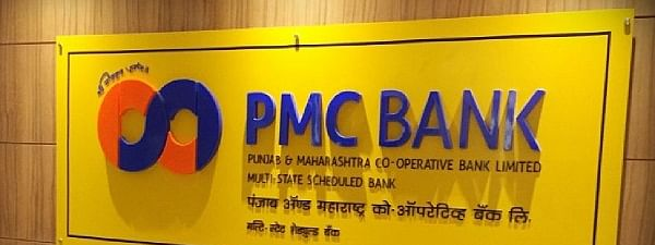 Withdrawal limit for PMC bank depositors raised to Rs. 50,000