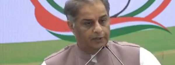 UP govt shielding Chinmayanand, says Congress