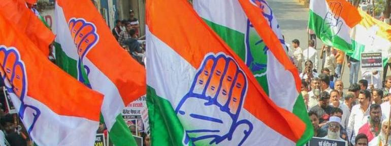 Congress to issue application on Monday
