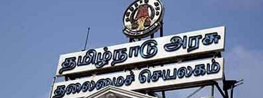 TN local body polls likely in November