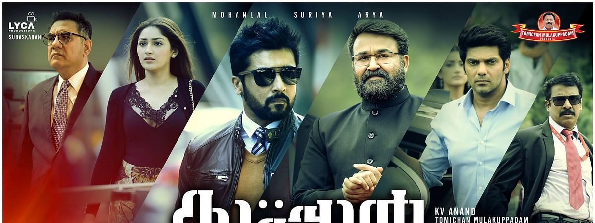 Kaappaan set to hit screens on Sept 20