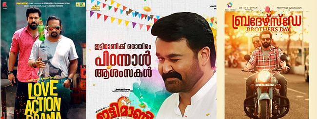 Four films to hit theatres for Onam