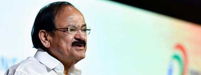 Mother tongue should be treated as our eyes : Venkaiah