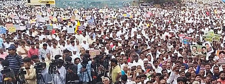 A massive Vokkaliga protest rally against arrest of Shivakumar