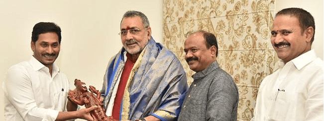 Reservation will continue to exist for SC, ST: Giriraj Singh