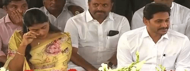 AP CM pays tributes to his father Rajasekhar Reddy