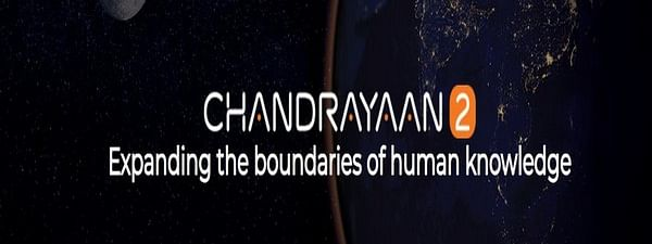 Second de-orbiting manoeuvre of Chandrayaan-2 successful