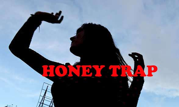 Madhya Pradesh honey trap case: Video of ex-CM goes viral