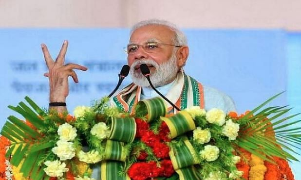 UP joins country in celebrating 69th birthday of PM