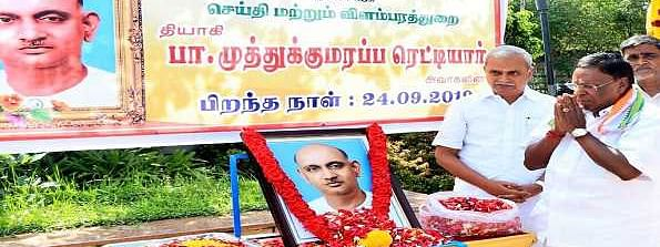 Tributes paid to freedom fighter Reddiyar on his birth anniversary