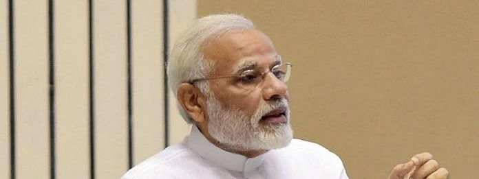 PM Modi to visit Aurangabad on Sept 7
