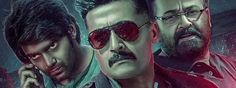 Plagiarism charge against Kaappaan dismissed by Madras HC