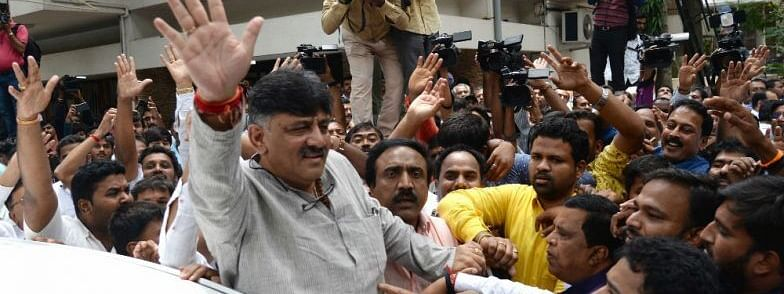 Shivakumar arrest, another attempt to distract public: Cong