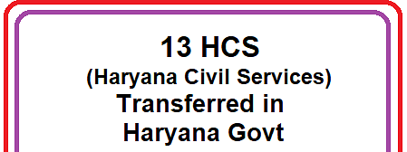 Haryana govt transfers 13 HCS officers