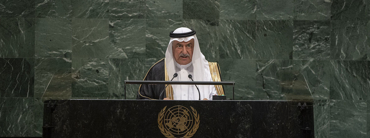 'Terrorist Iranian regime' must be checked: Saudi minister