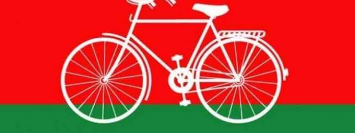 SP announces candidate for Gangoh Assembly bypolls