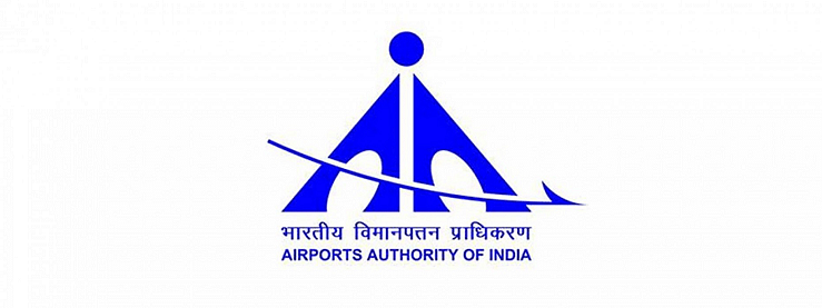 India's first body scanner in airport comes up in Agartala