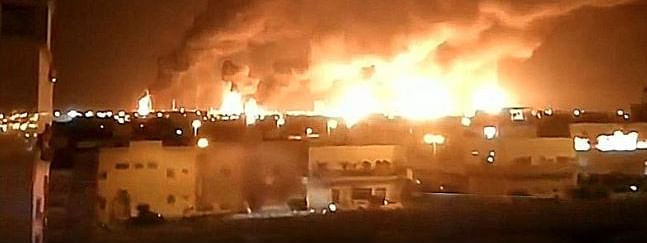 Oil attacks: US to deploy more troops in Saudi