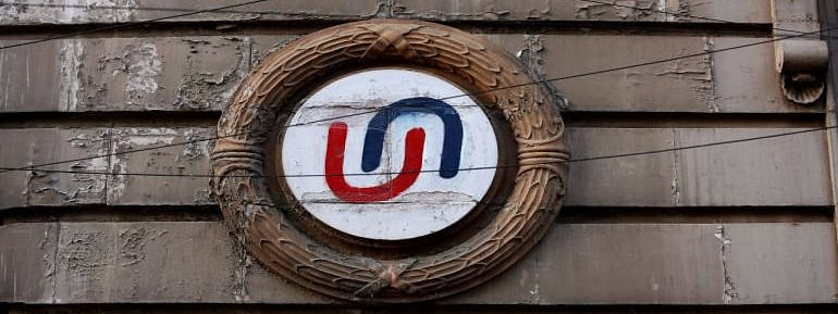 UBI board's nod for merger with Andhra Bank and Corporation Bank