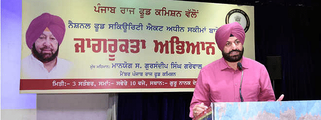 Awareness is must to sensitise people about their rights: Grewal