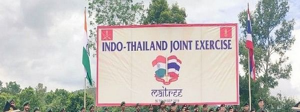 Exercise Maitree between troops of India and Thailand commences in Meghalaya