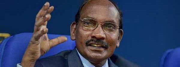 Those who try, never give up: ISRO chief Sivan