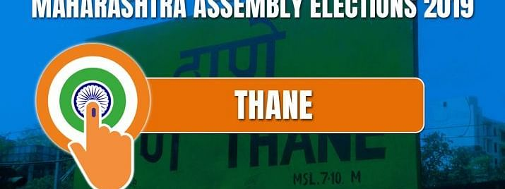 Six sitting MLA lose assembly polls in Thane