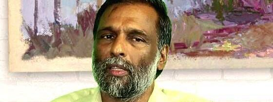 Mohanan Vaidyar arrested alleging wrong treatment for child