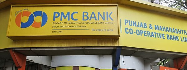 Mumbai police's EOW files FIR against MD,officials, HDIL in PMC Bank case