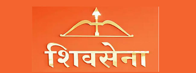 Seven MLAs extend support to Shiv Sena