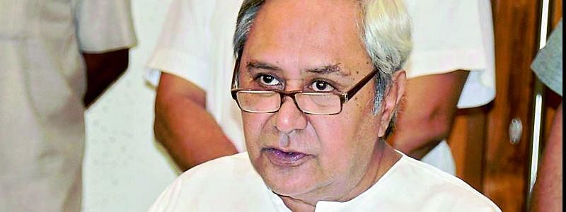 Odisha CM announces incentives for sports persons