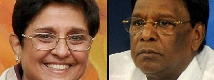 Puducherry Lt Governor, CM greet people on Diwali festival