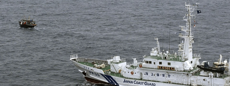DPRK fishing boat half-submerged after collision in Sea of Japan