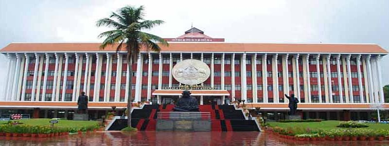 Kerala Assembly session from Monday
