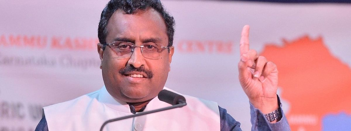 "Maharaja's dream, ""Instrument of Accession"" is actualized: Ram Madhav"