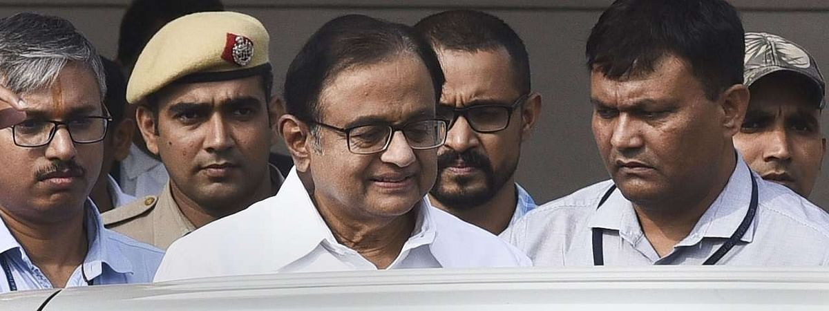 Surpeme Court grants bail to Chidambaram in INX Media case