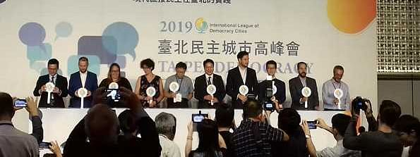 Cities are for citizens, declares Taipei democracy city summit