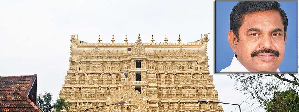 TN  Govt to fulfil commitments: Sanctions ₹ 1.67 Cr  To Sree Padmanabha Swami Temple