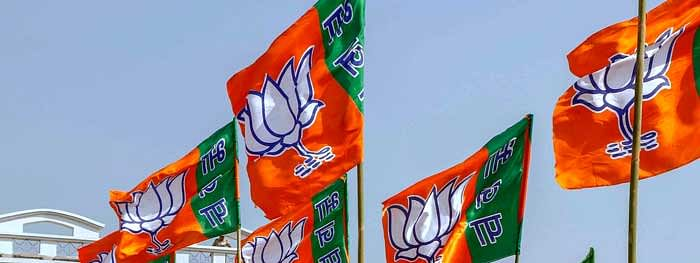 Ruling BJP Maintains lead in 3 Assam Assembly Seats
