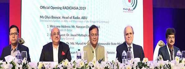 Radio can play a huge role in promoting peace: Minister