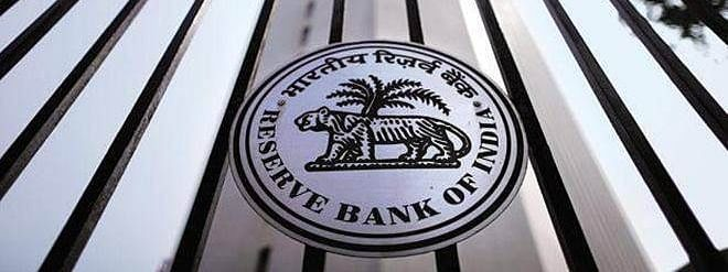 RBI begins policy review meeting
