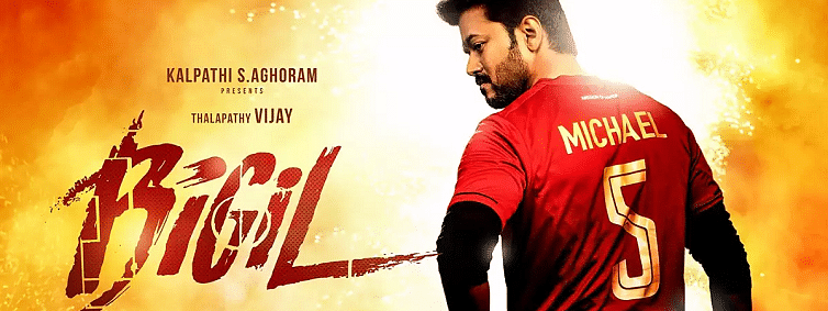Twitter adds new emoji for 'Bigil'; tickets sold up to six times of original price