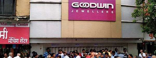 Hunt on for owners of Goodwin Jewellers