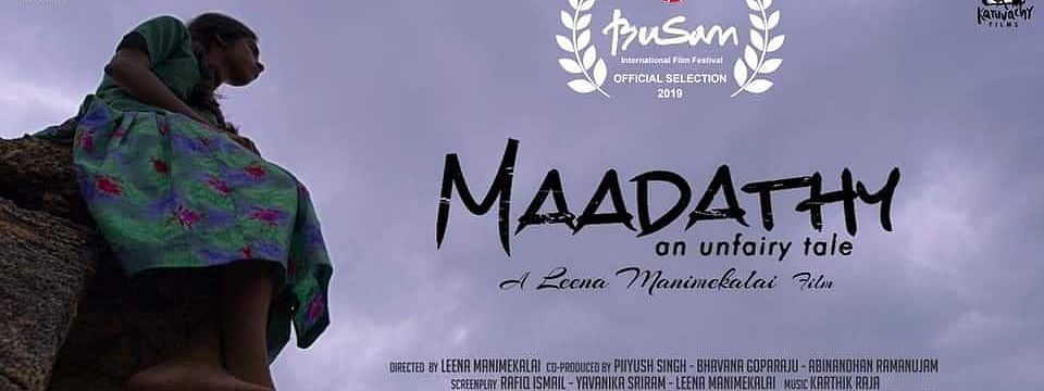 A R Rahman unveils first look poster of 'Maadathy' at BIFF