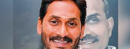 AP CM Jagan offers silk vastrams to Sri Venkateswara swamy