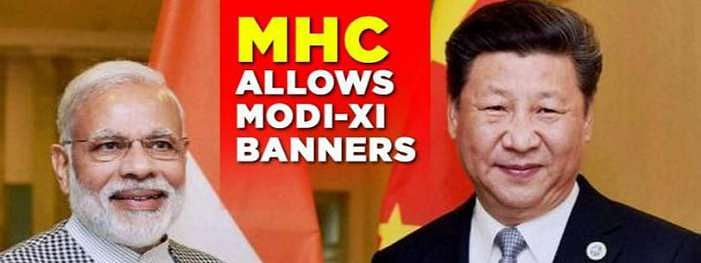HC allows banners for Modi-Xi visit to Chennai