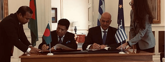 Bangladesh Foreign Minister invites Greek businesses to invest