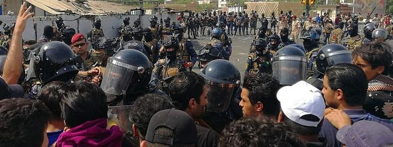One security officer killed, 4 wounded in Baghdad protests: Iraqi forces