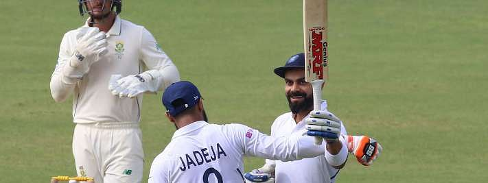 Kohli's 250 helps India to declare by 601/5